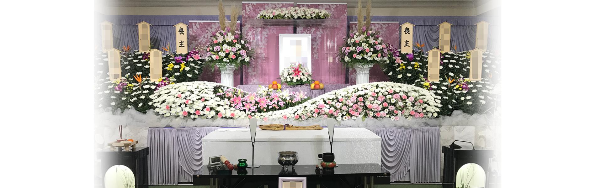 埼玉県北東部(久喜市・加須市・白岡市・蓮田市・幸手市・宮代町・杉戸町など)での葬儀・葬祭はお任せください。