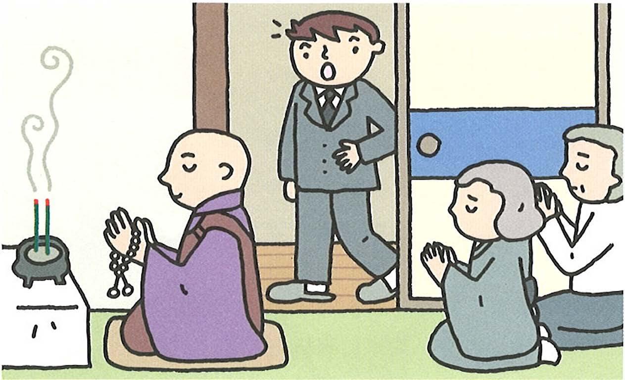 家族葬に対する誤解