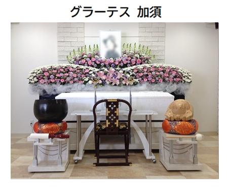 加須市の式場,グラーテス加須